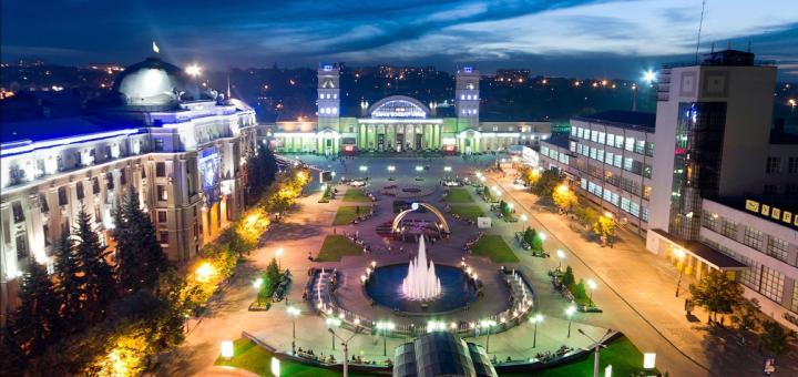 Однодневный тур - Харьков