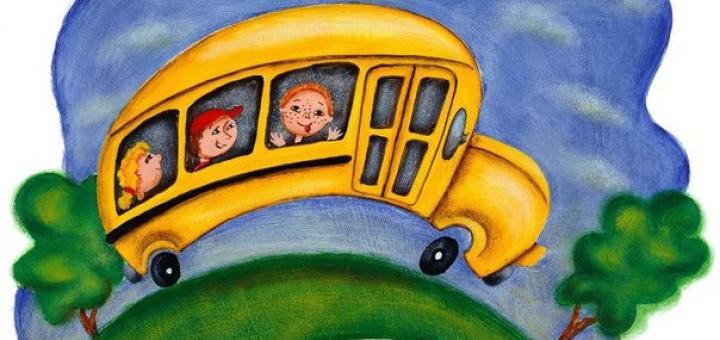 Экскурсии для школьников и студентов!