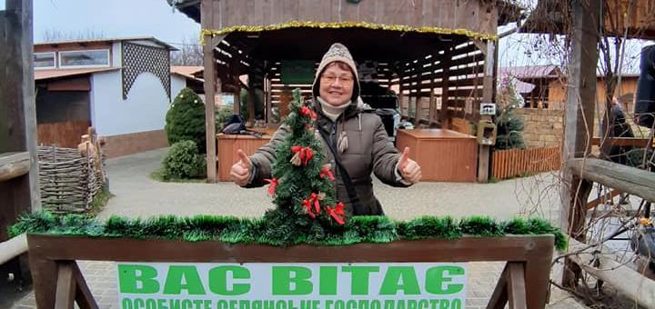 7 января - Рождество в усадьбе АКВАЗО(Петрополь)