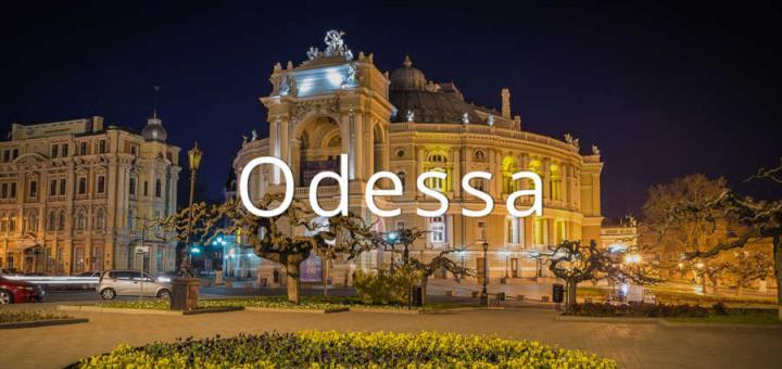 ОДЕССА - Аккерман - Шабо на Троицу (3 дня 2 ночи)